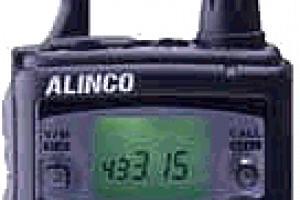 Опыт эксплуатации радиостанции ALINCO DJ-S41.