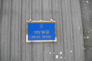 Полтавский музей связи