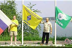Восьмая Сибирская (или Сибирские встречи – 2005)