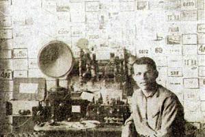 Воспоминания EU5CR (80 летие Сумского радиоклуба)