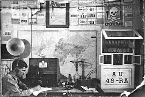 Сливицкий Константин Константинович – первый радиоразведчик и радиолюбитель Туркестана ?