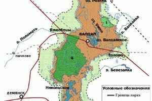 WFF экспедиция UE9WFF/1 по северным заповедникам и национальным паркам России.