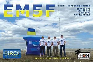 EM5F - IOTA EU-191 DX-pedition