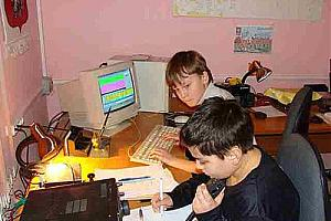 Молодежный спорт в Серпухове