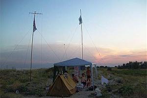 """Экспедиция EN1IFF в Национальный природный парк """"Меотида"""""""