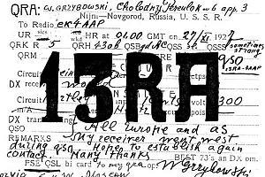 13RA – один из первых нижнегородских коротковолновиков
