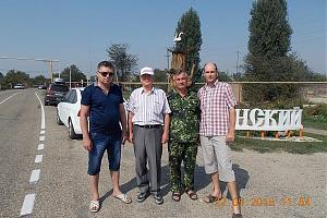 Радиоэкспедиция в Крым