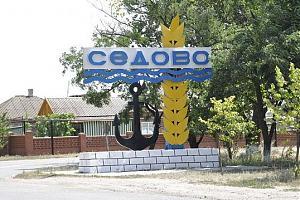 Радиоэфир из поселка Седово