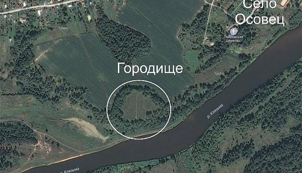 Радиоэкспедиция Владимирского радиоклуба R2VA/P 27 сентября 2020