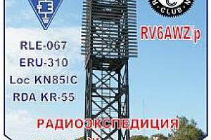 """Радиоэкспедиция на маяк """"Железный Рог"""""""