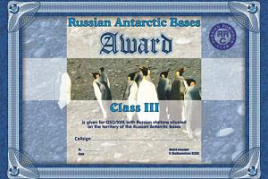 RABA (RUSSIAN ANTARCTIC BASES AWARD)