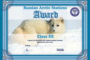 RASA (RUSSIAN ARCTIC STATIONS AWARD)