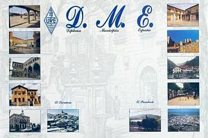 DME (DIPLOMA MUNICIPIOS ESPANOLES - SPANISH TOWNS AWARD)