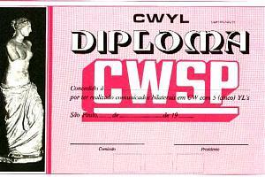 CWYL AWARD