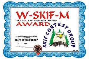 W-SKIF-M