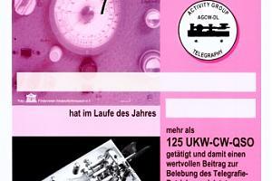 UKW-CW-125 (UKW CW 125 DIPLOM)