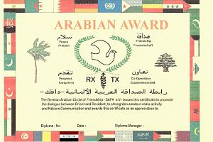 AA (ARABIAN AWARD)