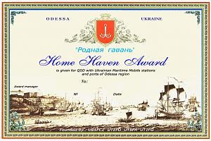 РОДНАЯ ГАВАНЬ (HOME HAVEN AWARD)
