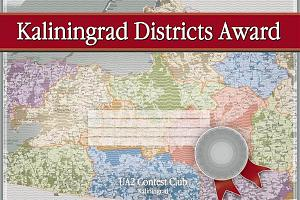 KDA (KALININGRAD DISTRICTS AWARD)