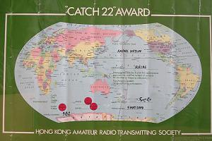 CATCH 22 AWARD