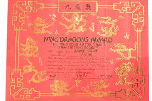 NINE DRAGONS AWARD