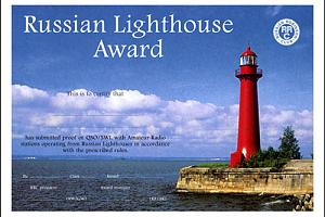 RLHA (RUSSIAN LIGHTHOUSE AWARD)