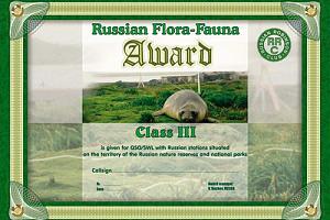 RFFA (RUSSIAN FLORA – FAUNA AWARD)