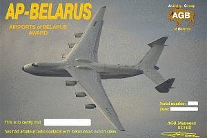AP BELARUS – АЭРОПОРТЫ Беларуси