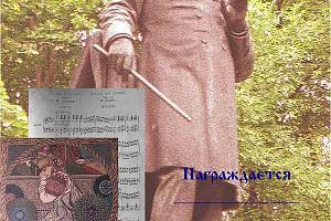 КОМПОЗИТОР М.И. ГЛИНКА