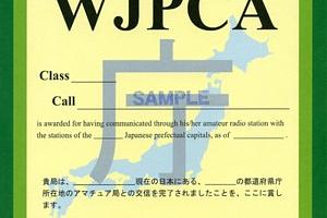 WJPCA (WORKED JAPANESE PREFECTURAL CAPITALS AWARD)
