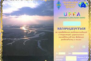 UFFA (UKRAINIAN FLORA-FAUNA AWARD)