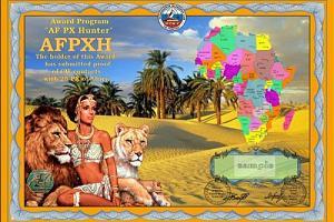 Дипломная программа  Охотник за префиксами Африки - AFPXH