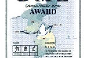 DMZ – DLEMILITARIZED ZONE AWARD