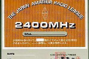 2400 MHZ – 10 AWARD
