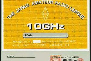 10 GHZ - 10 AWARD