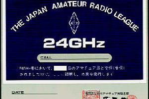 24 GHZ - 10 AWARD