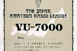 VU-1000 AWARD