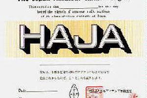 HAJA (HEARD ALL JAPAN AWARD)