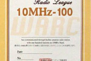 10 MHZ – 100 AWARD