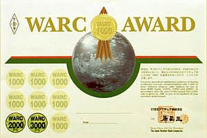 WARC -1000 AWARD