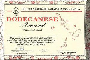 DODECANESE AWARD