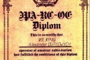 IPA-RC-OE AWARD