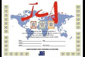 JCA (JAIA CLUB AWARD)