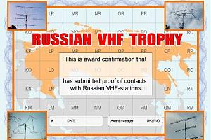 RUSSIAN VHF TROPHY