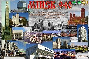 MNISK-940
