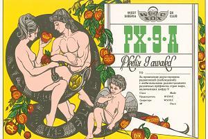 PX-9-A