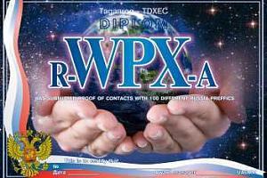 R - WPX - A