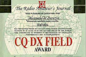 CQ DX FIELD AWARD