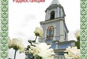 Борисоглебск-град Бориса и Глеба