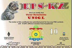 EPC-KZ